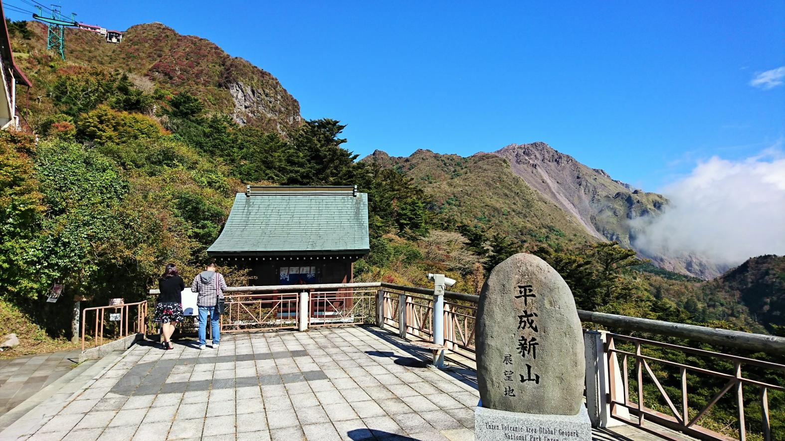 Unzen: Cruising through a Volcanic Peninsula Forest-6