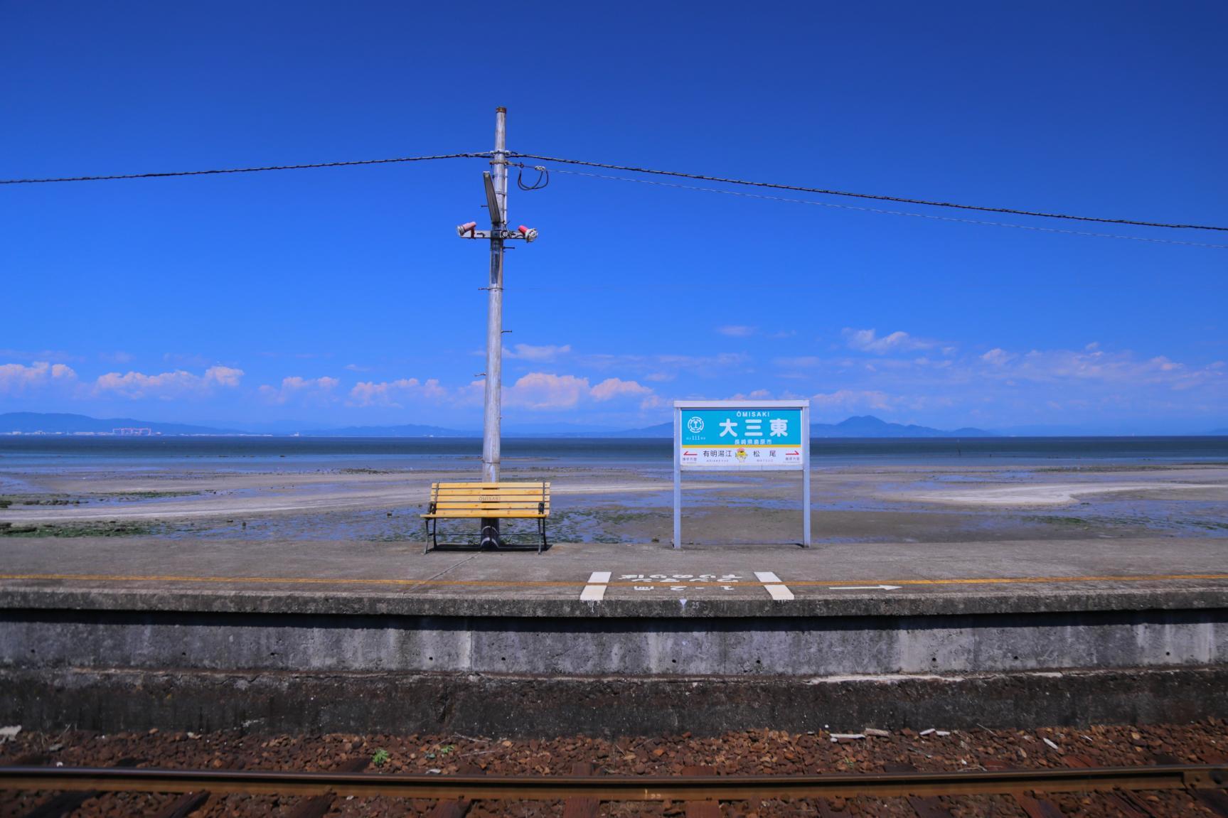 島原鐵道:海空交會的車站「大三東」-1
