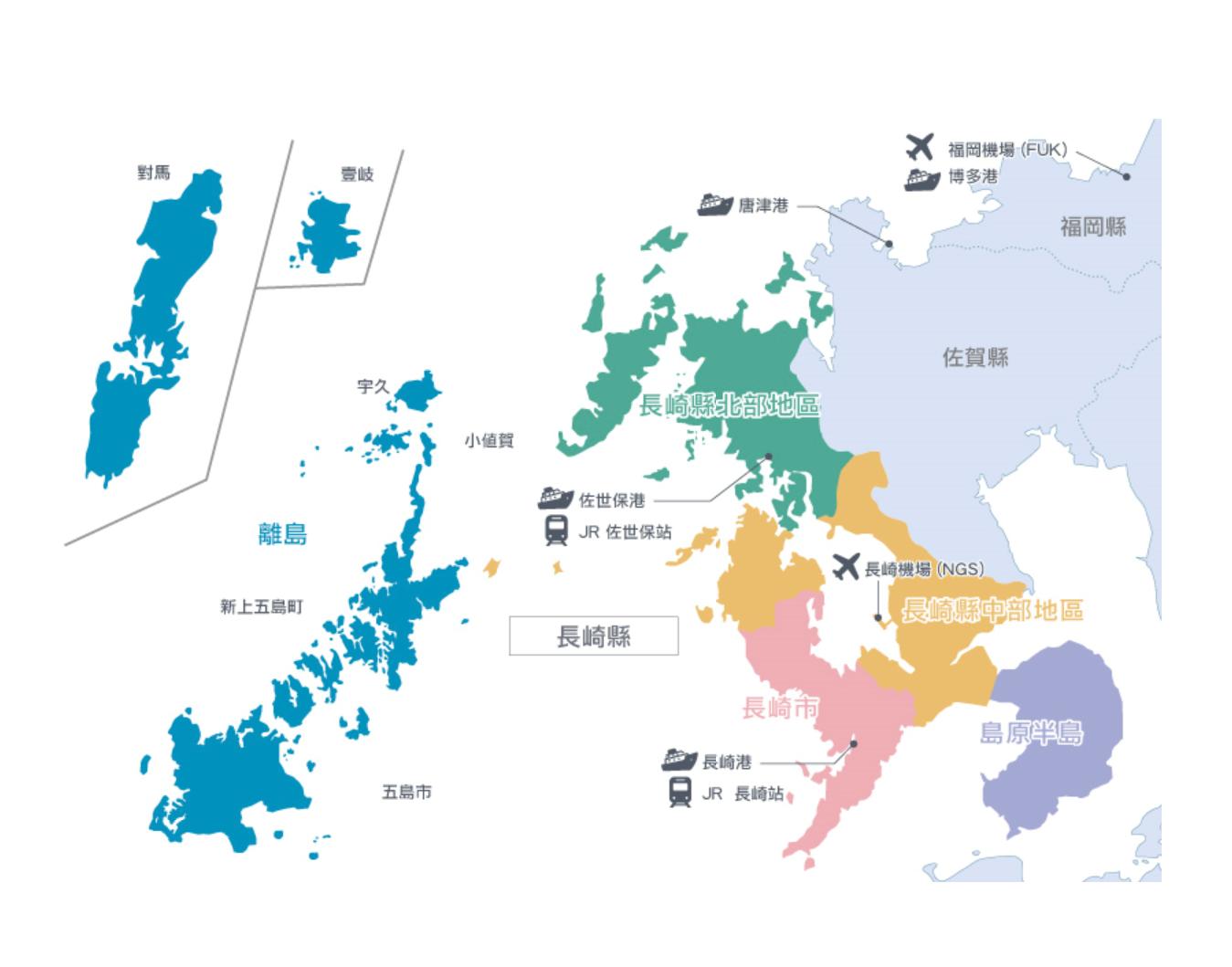 長崎縣周邊的主要港口、車站、機場-0