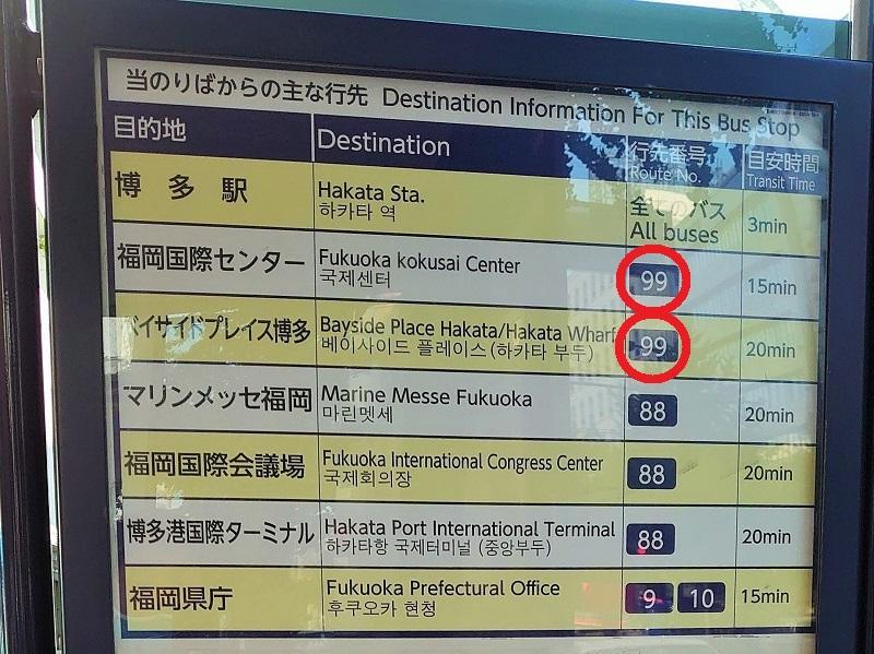 From Hakata Port (Fukuoka City)-0