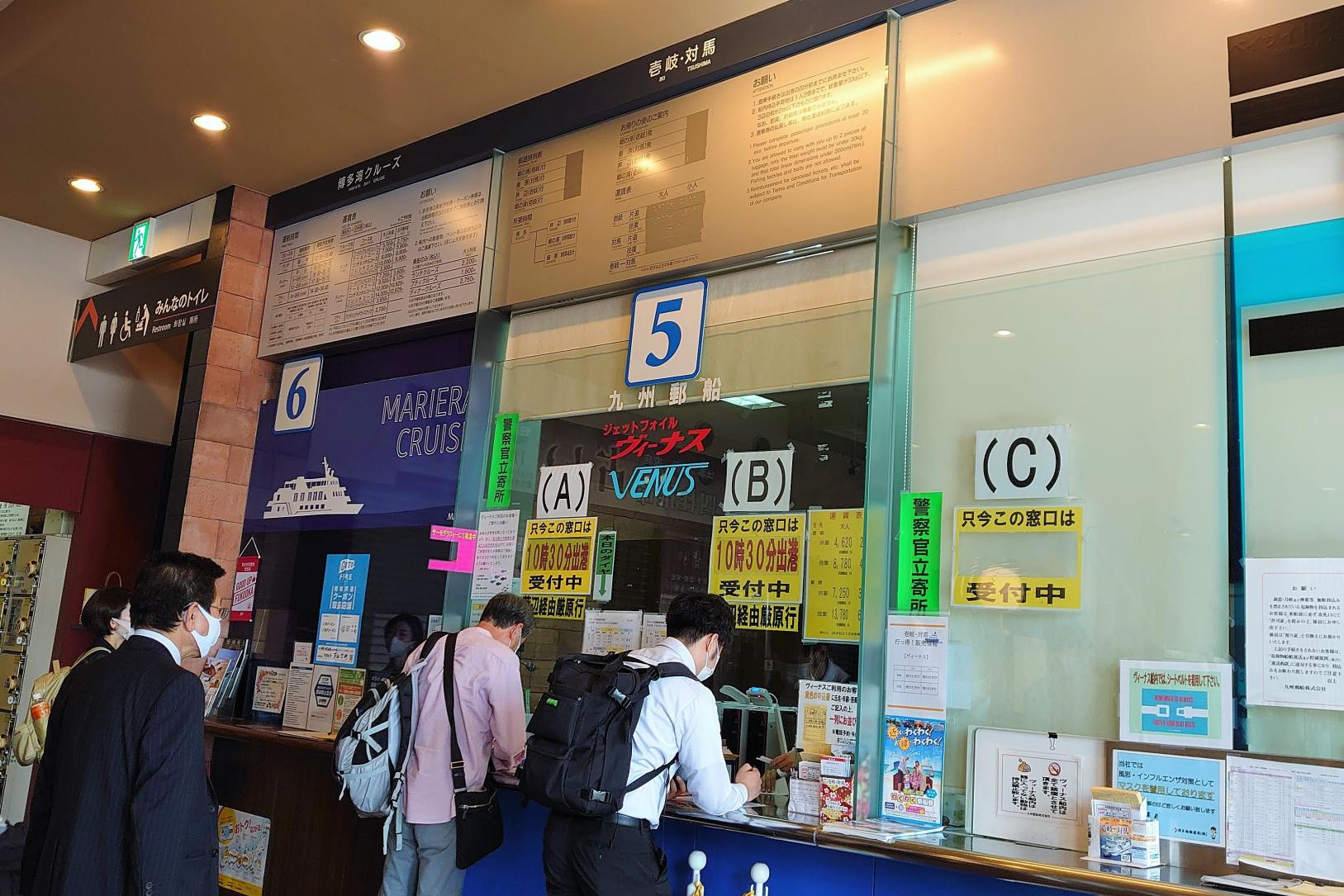 From Hakata Port (Fukuoka City)-5