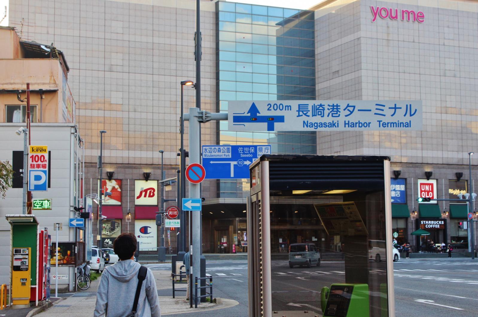 From Nagasaki Port-2