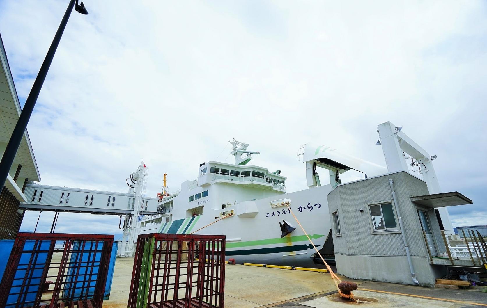 From Karatsu East Port (Karatsu City, Saga Prefecture)-0