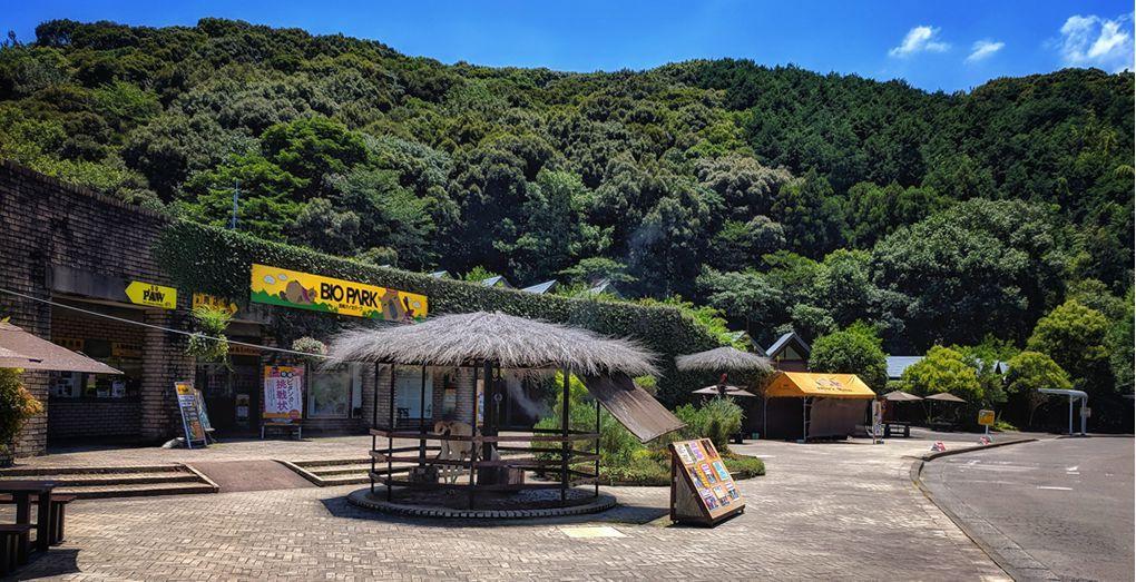 The Nagasaki Bio Park : A Zoo Without Borders-0