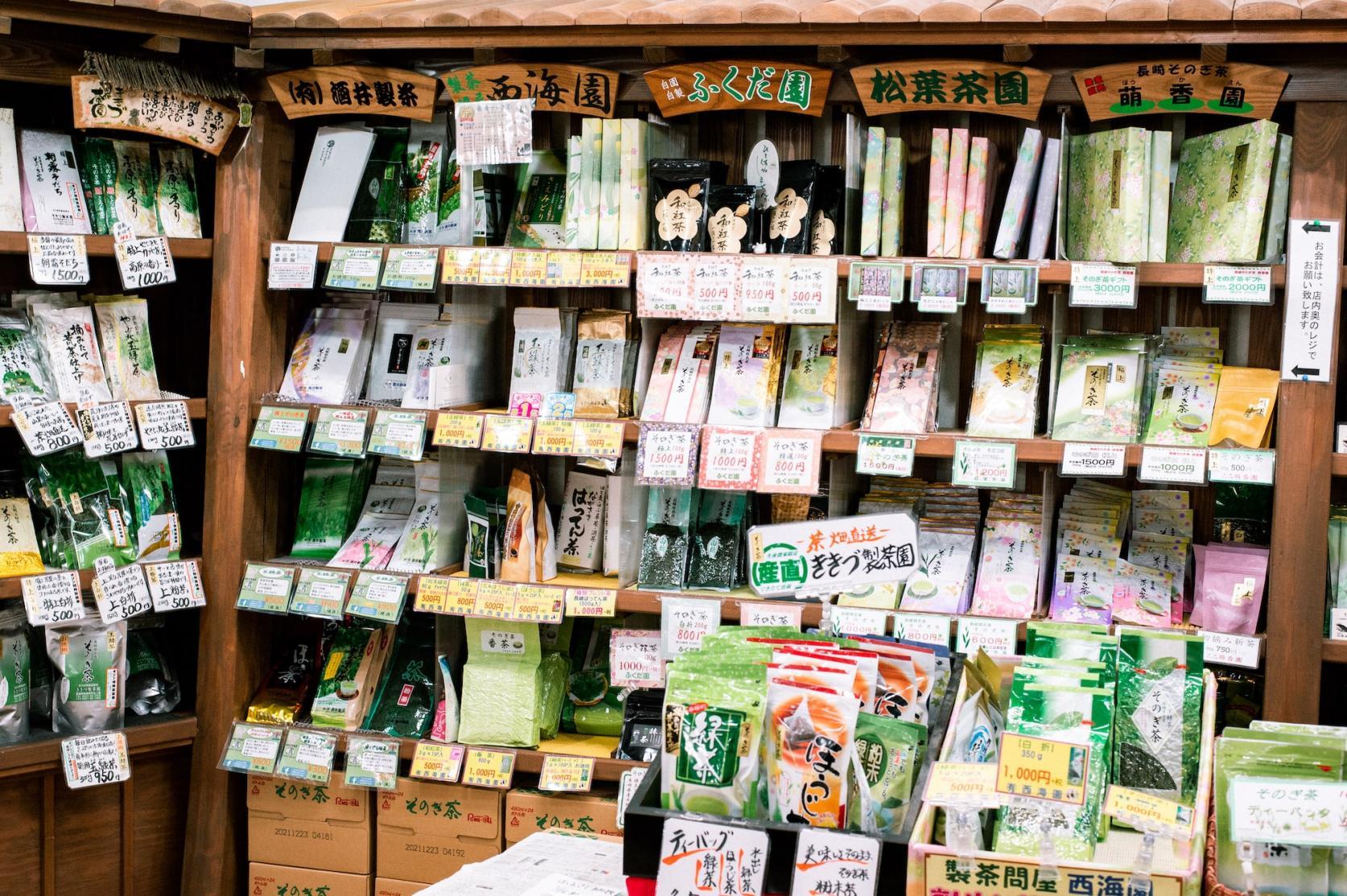 Souvenir Shopping at Michi-no-Eki, Sonogi-no-Sho-2
