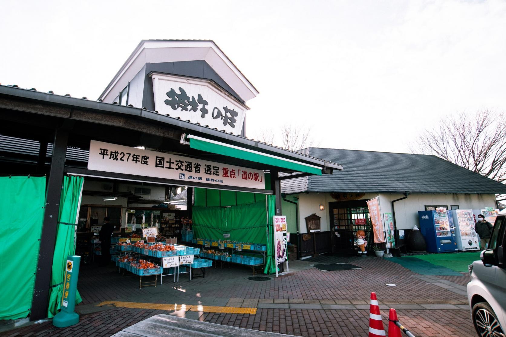 Souvenir Shopping at Michi-no-Eki, Sonogi-no-Sho-0