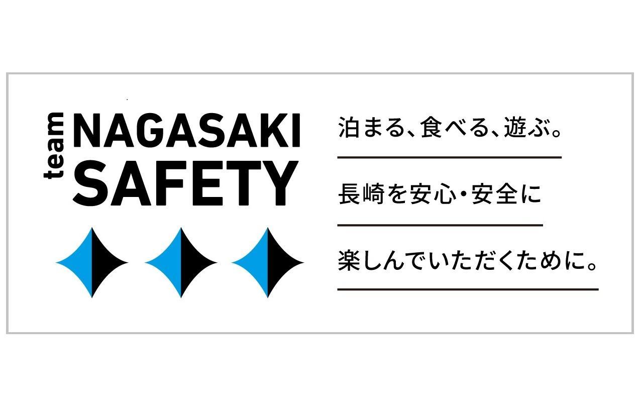 安心・安全の旅 team NAGASAKI SAFETY(チームナガサキセーフティ)-0