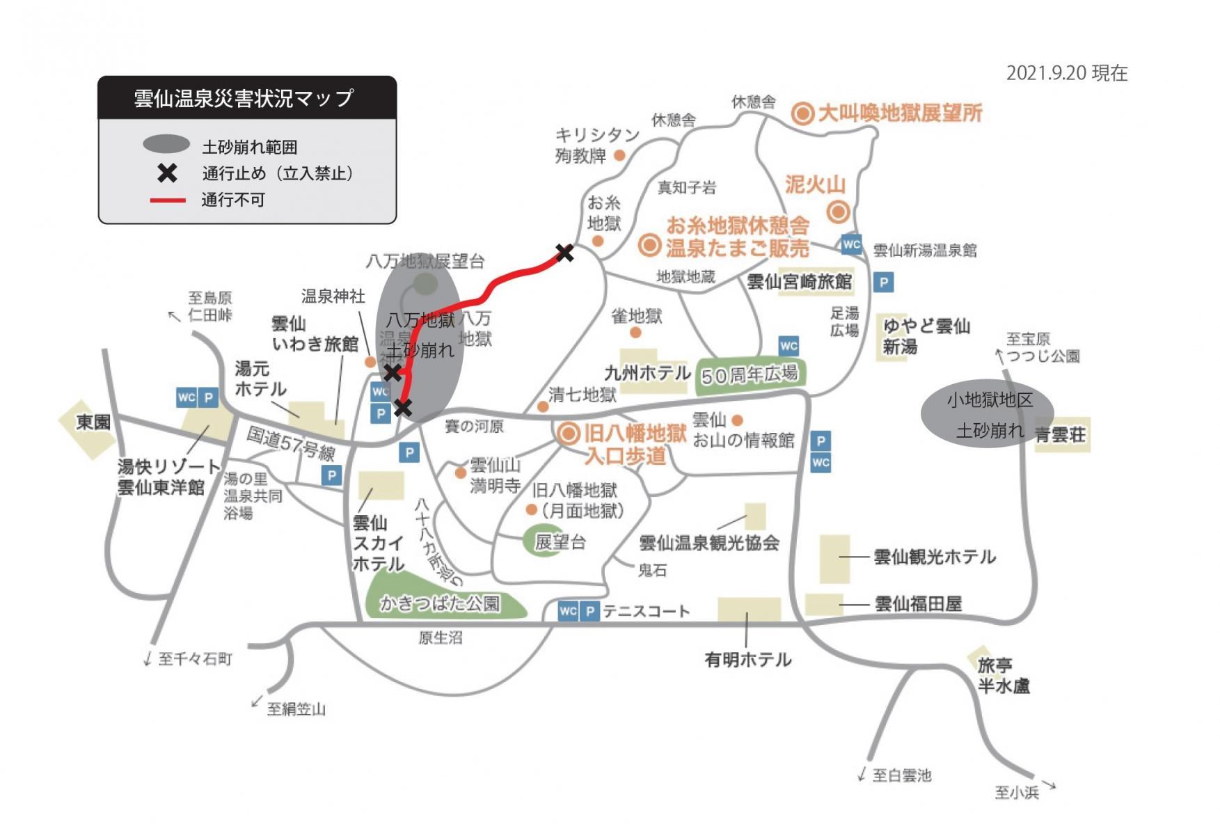 雲仙温泉災害状況マップ-0