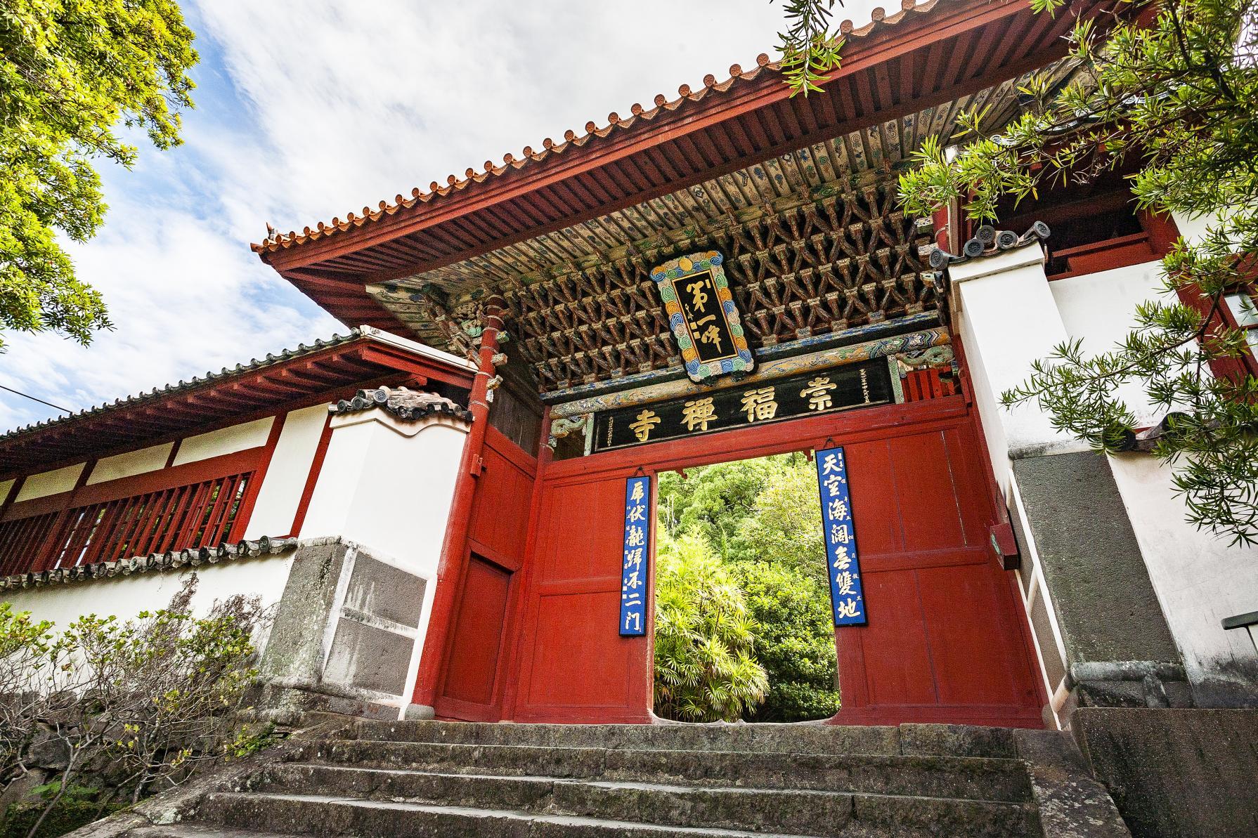 """お寺や神社、街のなかで長崎の""""福""""を見つける-1"""