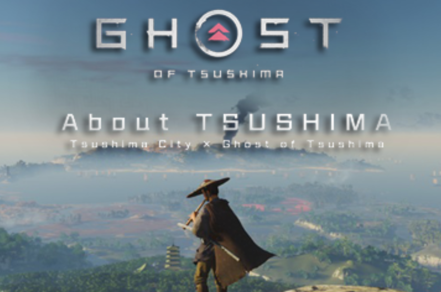 Ghost of Tsuishima-1