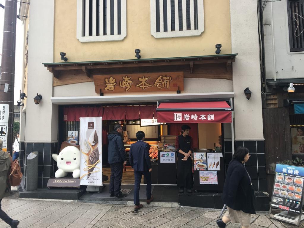 「岩崎本舗」TV-CMロケ地巡りモデルコース-1