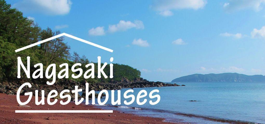 Nagasaki Guesthouses-1