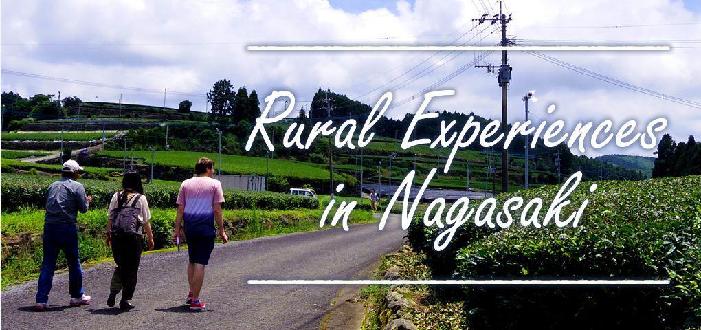 Rural Experience in Nagasaki-1