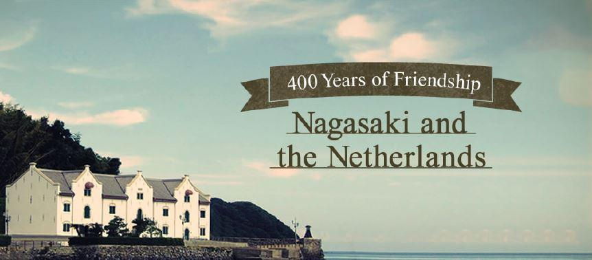 400 Years of Friendship – Nagasaki and the Netherlands-1
