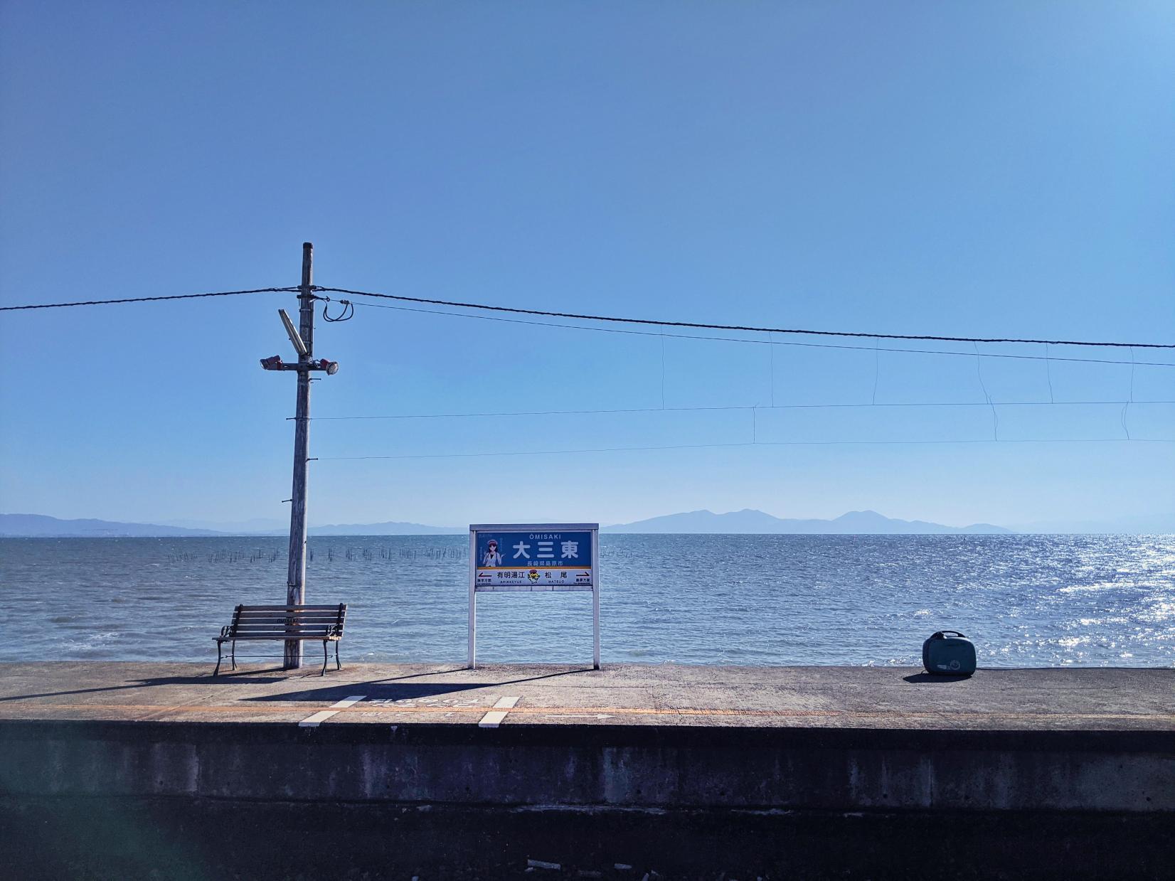「海のみえる駅」と島原半島へ-1