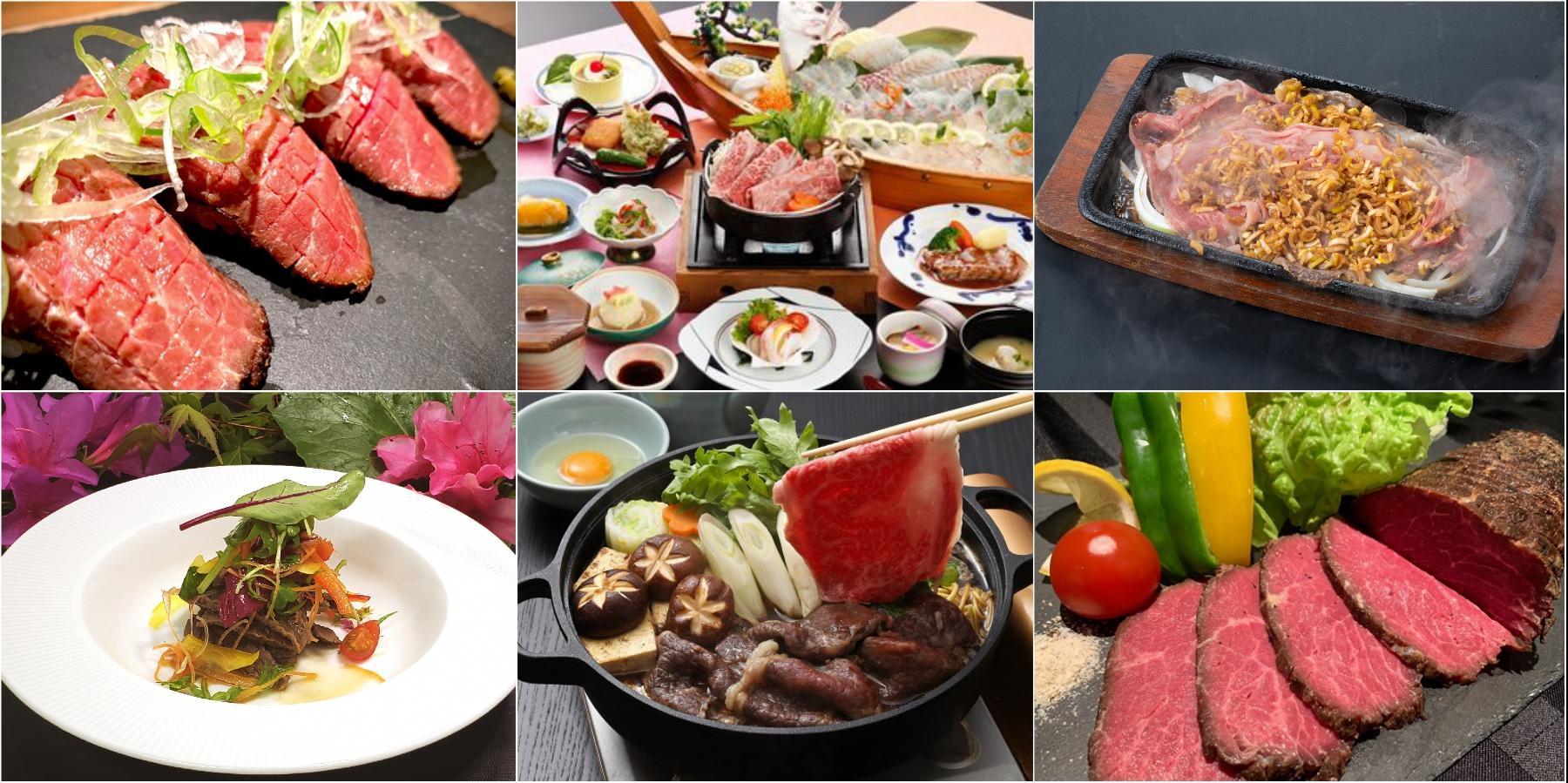品嘗酒店專程推出的使用長崎和牛的特色美食-1