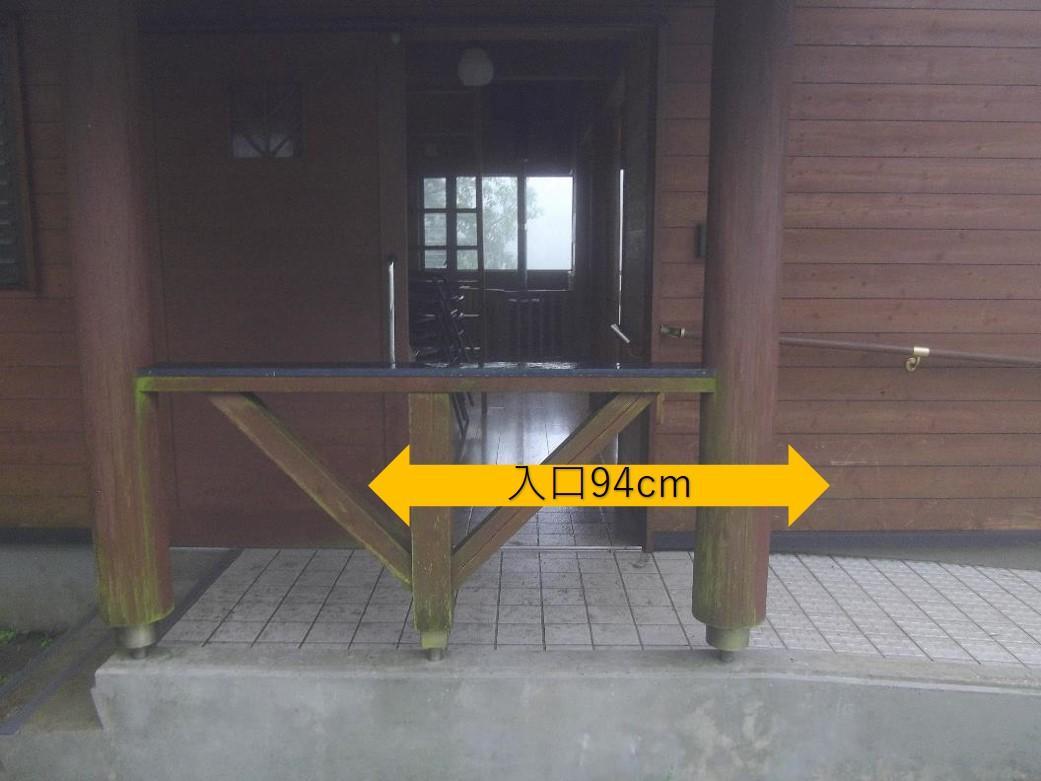 玄関入口-0