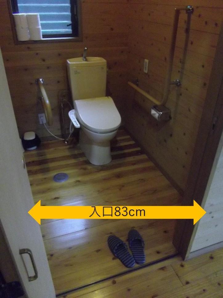 室内トイレ-2