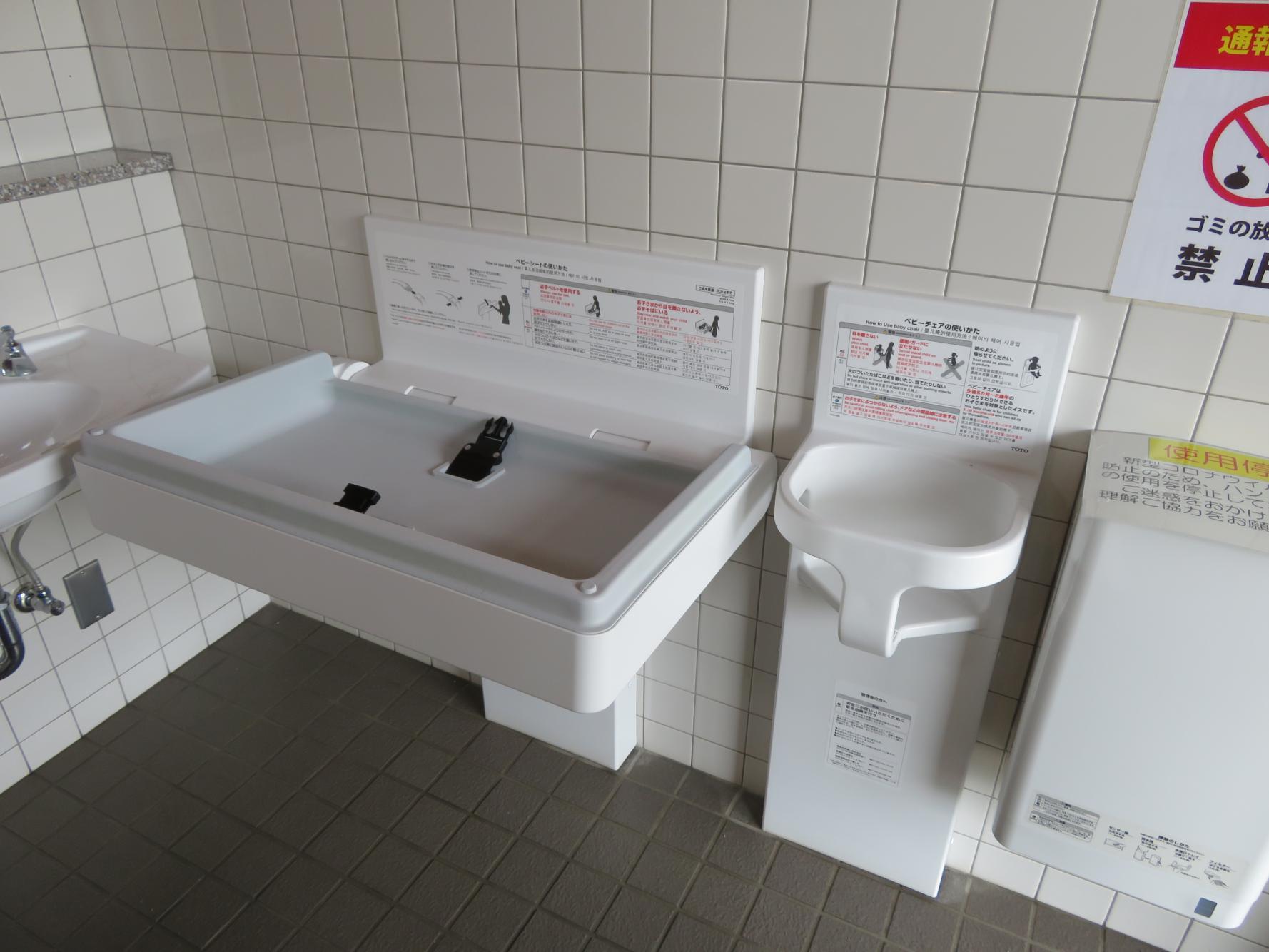 多目的トイレ内部②-2