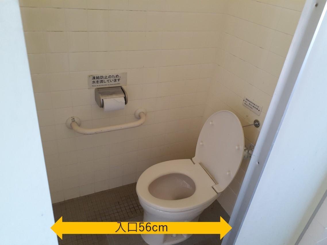 トイレ内部-3