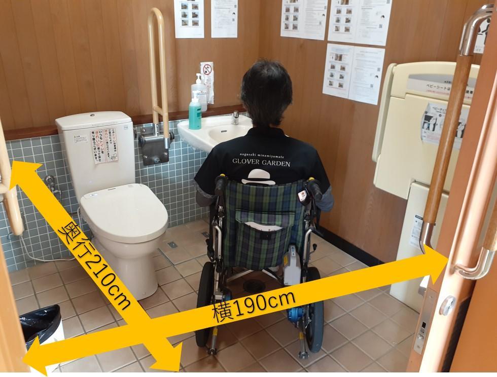 レストハウス多目的トイレ-4