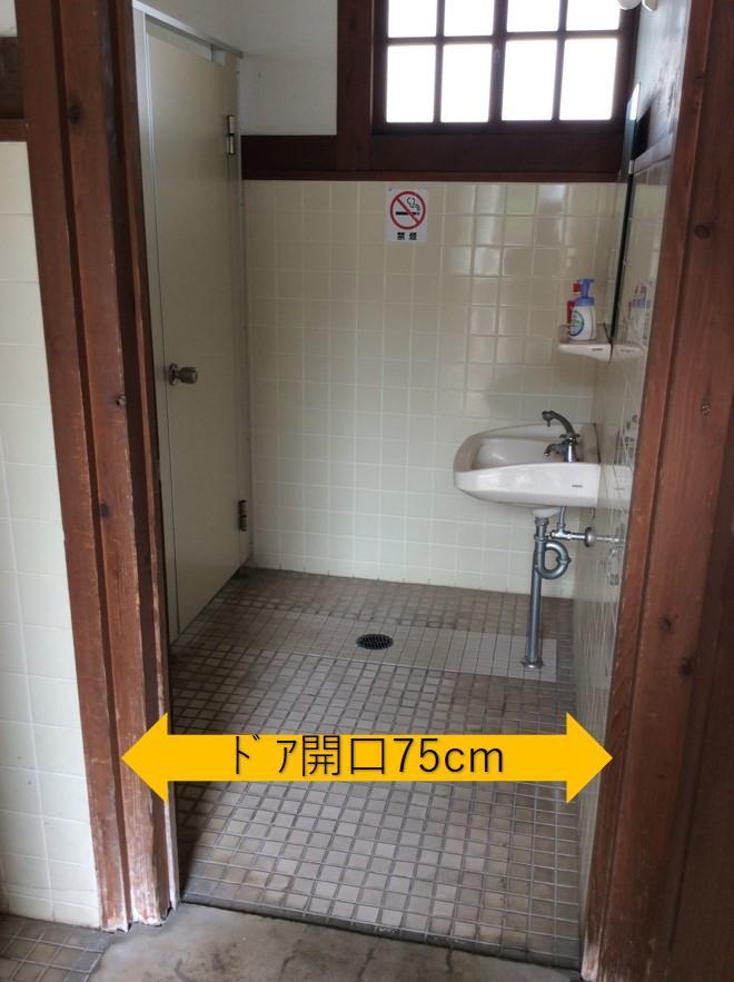 トイレ入口-0