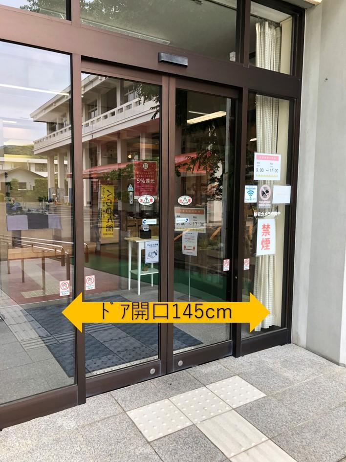 玄関自動ドア-3