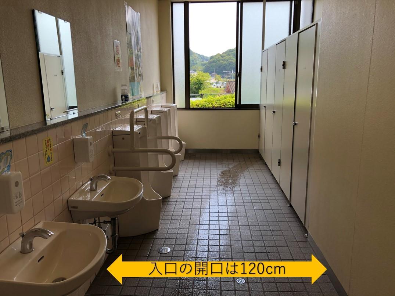 男性用トイレ-0