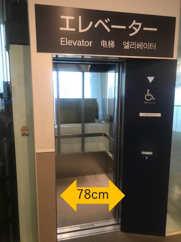 エレベーター-0