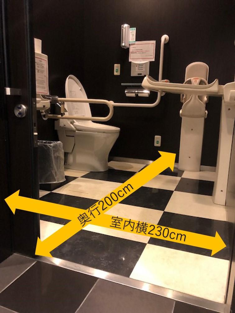 多目的トイレ-0