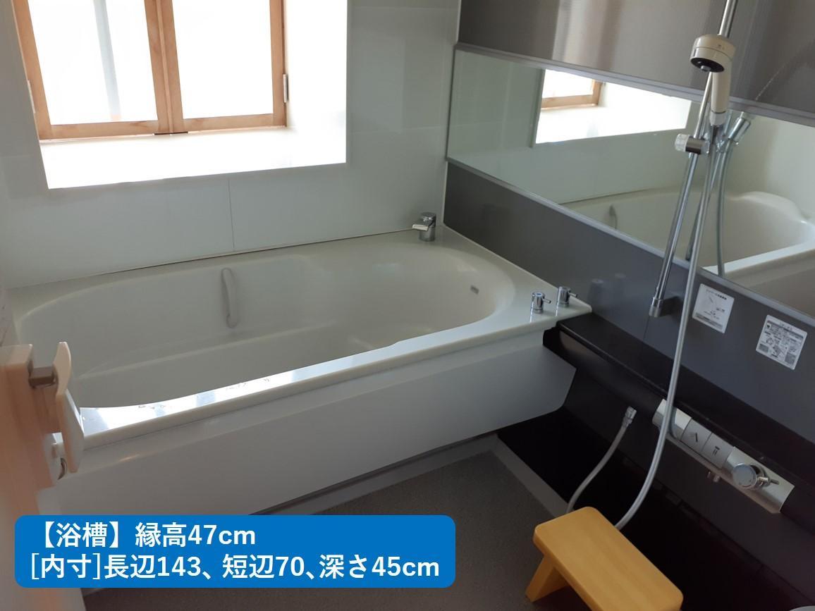 バスルーム-1