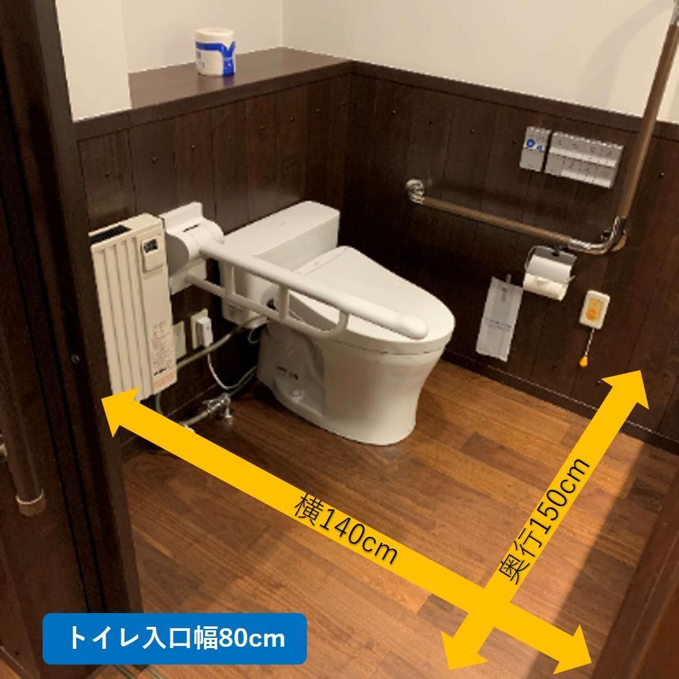 トイレ内部-7