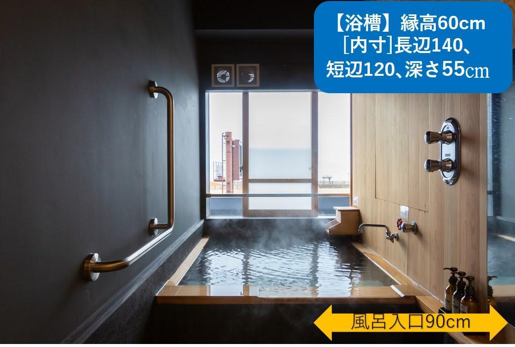 バスルーム-2