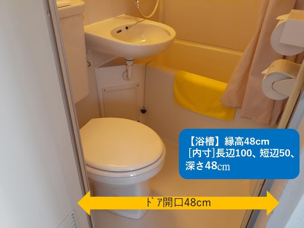 308号室  ユニットバス-3