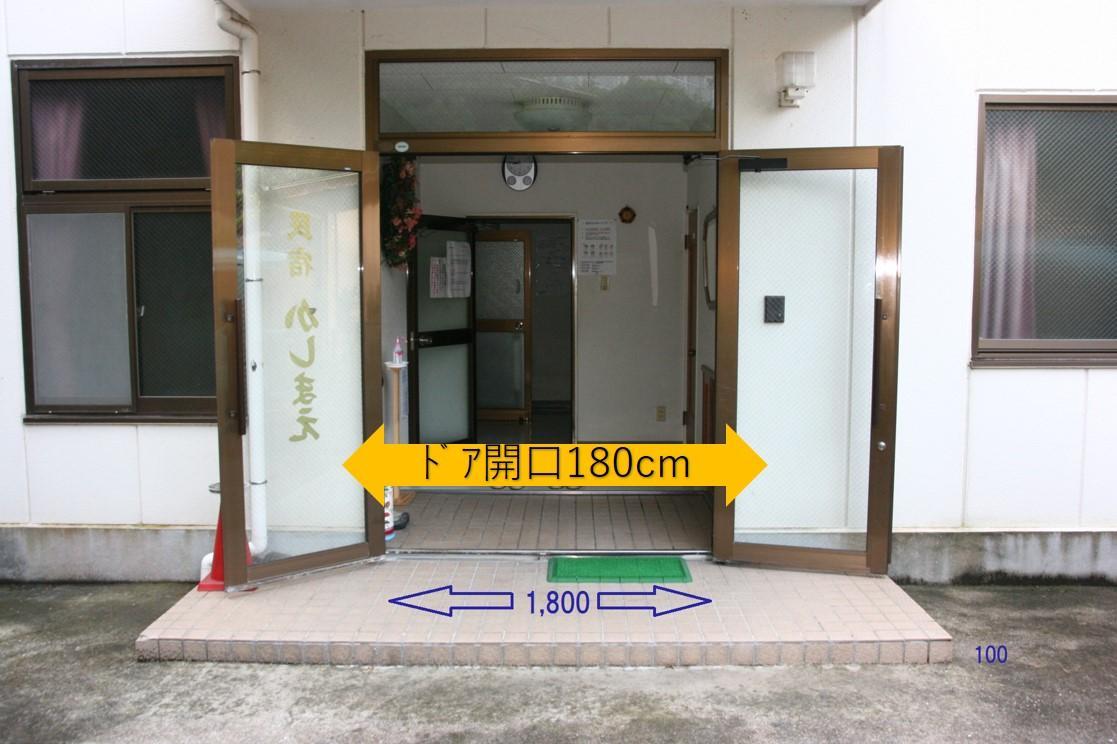 正面玄関-2