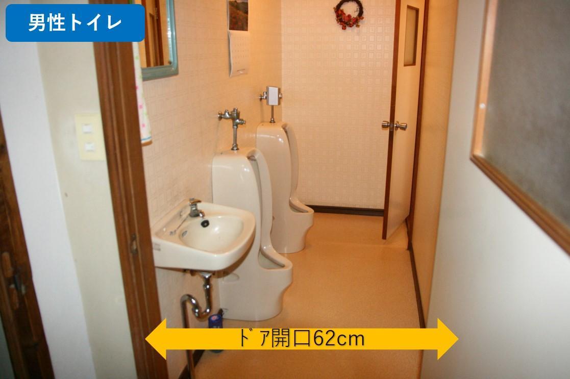 男性用トイレ小便器-0