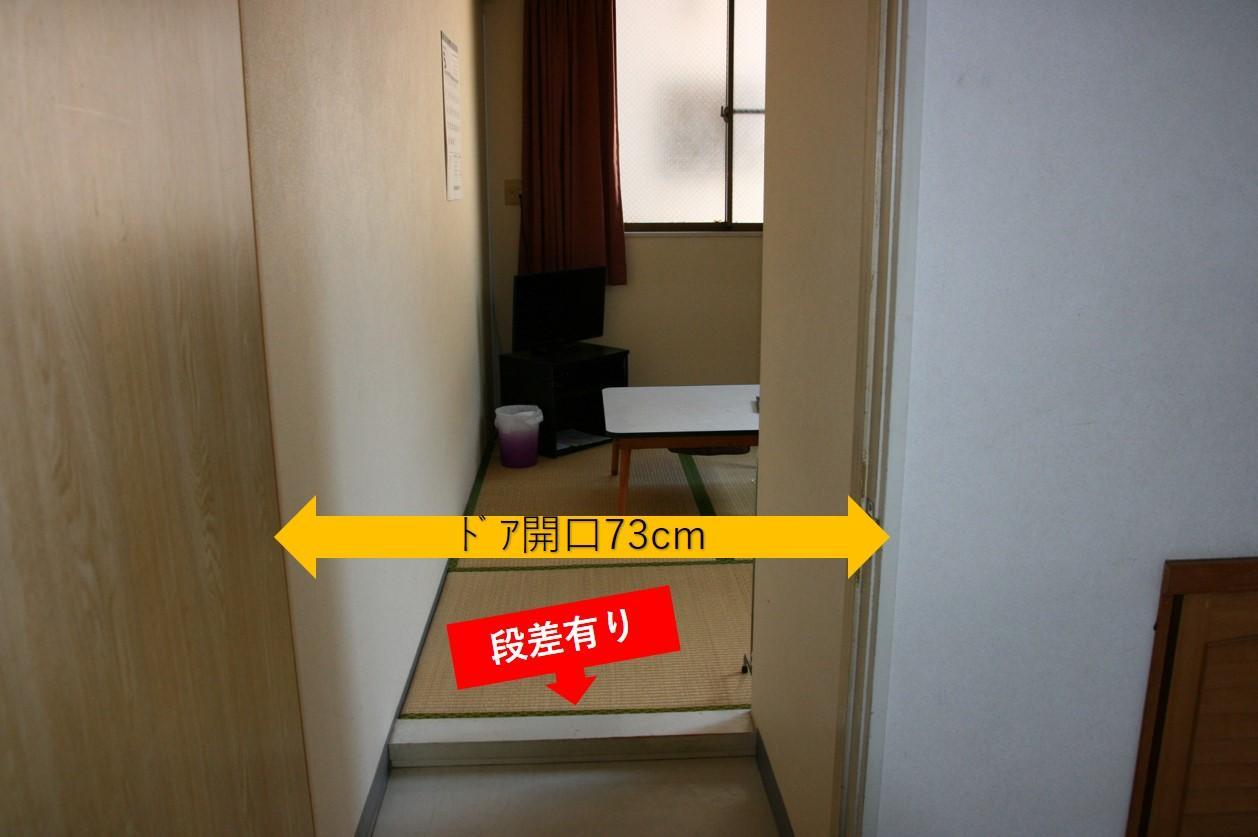 入口の段差-0
