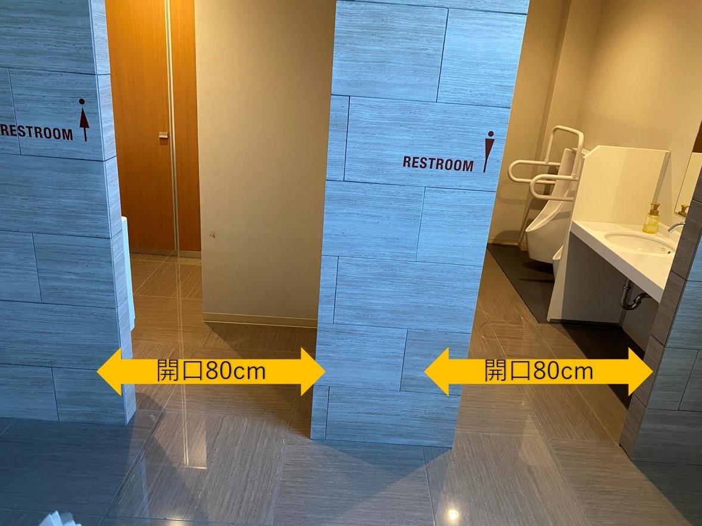 ロビートイレ入口-1