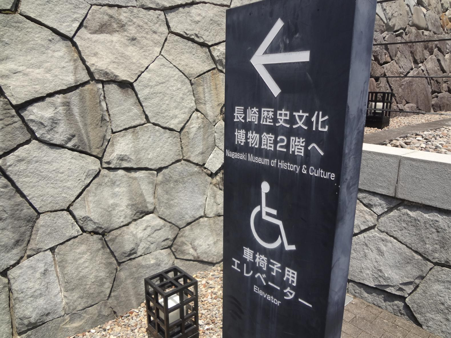 車椅子用エレベーター案内標示-2
