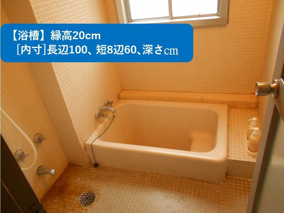 バスルーム-3