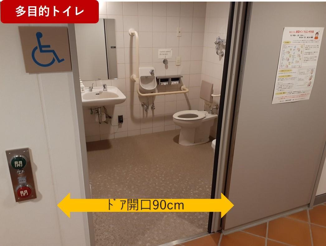 多目的トイレ-3