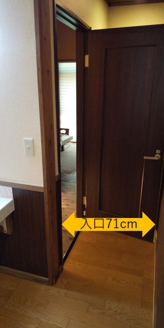103号客室入口-0