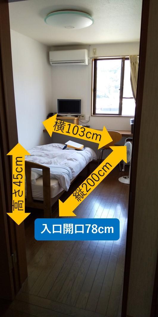 211号客室-2