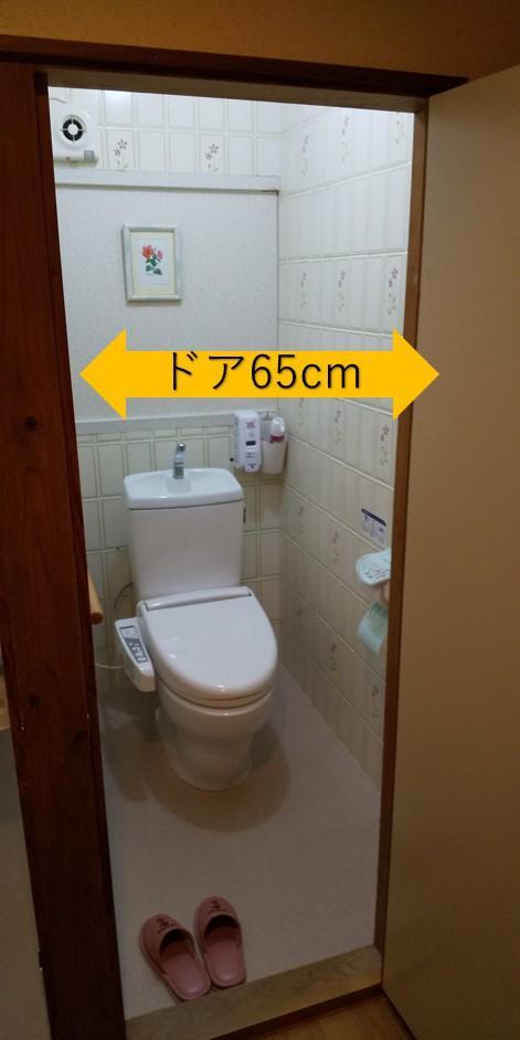 共用トイレ個室-1