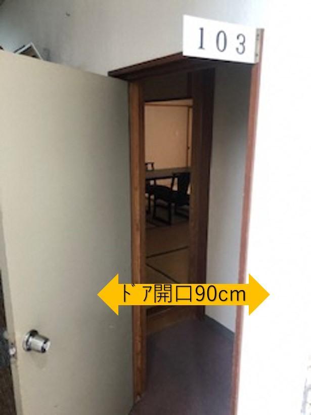 103号室-0