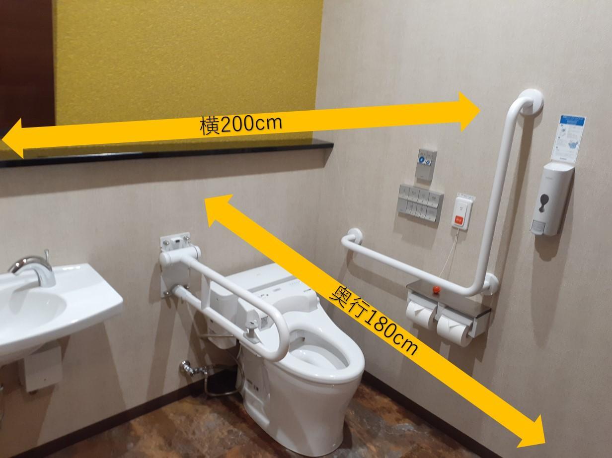 多目的トイレ内部-1