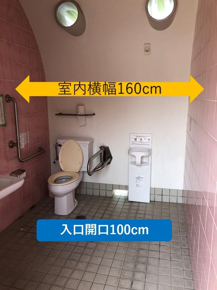 多目的トイレ-1