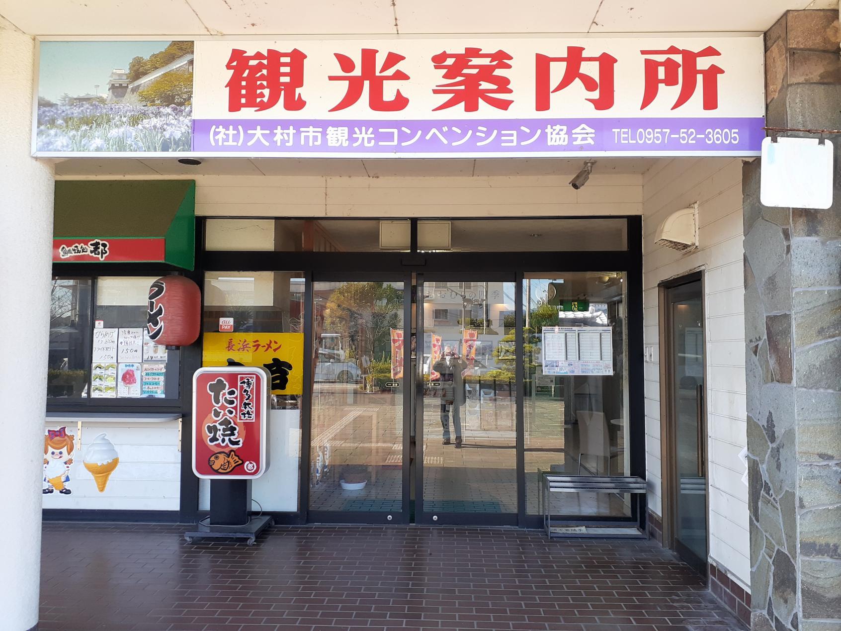 観光案内所入口自動ドア-2