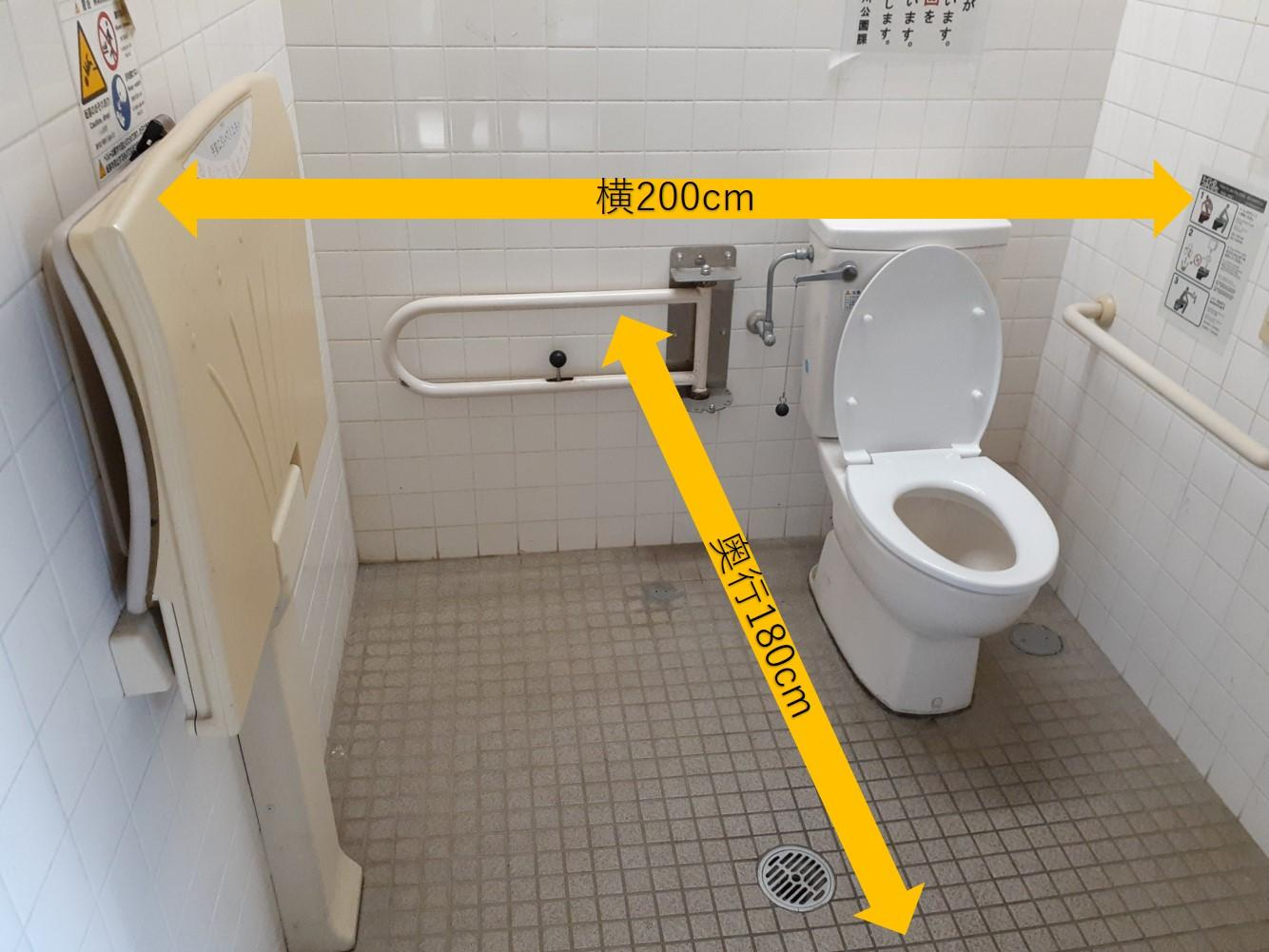 多目的トイレ内部-3