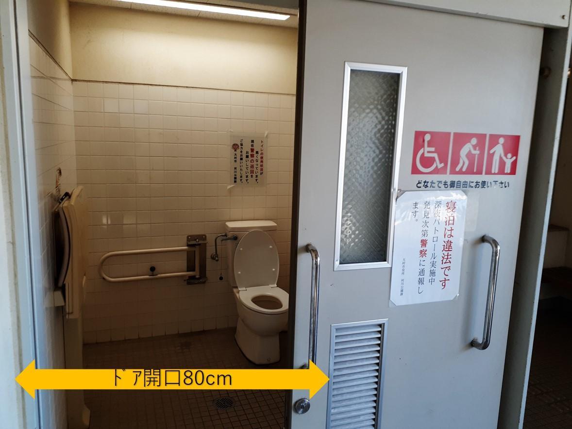 多目的トイレドア開放-2